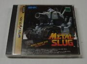 Metal Slug Sega Saturn