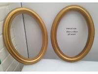 Quality wood/gilt picture frames