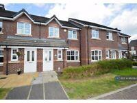 3 bedroom house in Heyden Close, Macclesfield, SK10 (3 bed) (#960584)