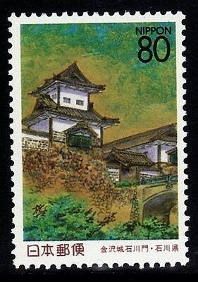 JAPÓN 1995 2187 1v.