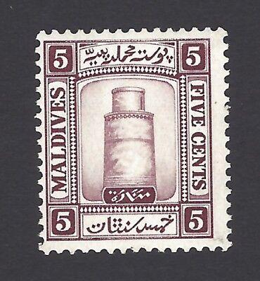 Maldive Islands 1933 5c watermark upright LMM
