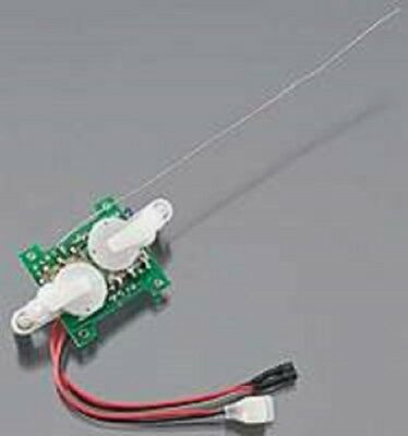 Hobbico HCAL7601 3-Channel 2.4GHz Rx Micro Control Unit Micro (Micro Control Unit)