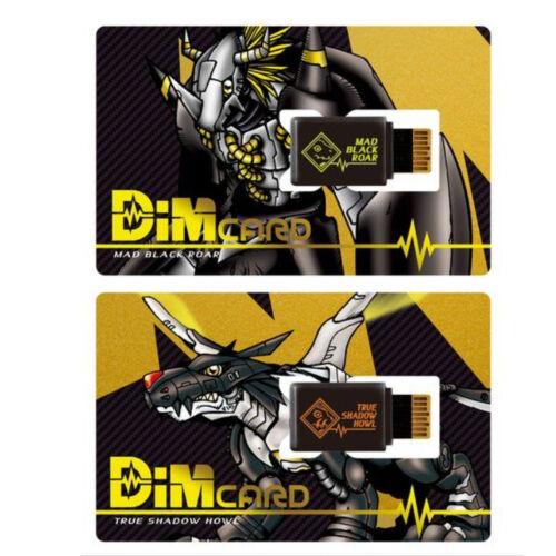 Digimon Dim Card Set vol.0.5 MAD BLACK ROAR & TRUE SHADOW HOWL Pre-order Japan