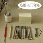 DIY Store Wang