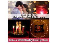 Psychic No1 Astrologer/Black Magic Removal Specialist/Love Back Spell/Voodoo Spells/witchcraft/In UK