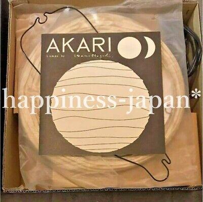 Isamu Noguchi Ozeki AKARI YT1311 1A Lamp Stand Light Whole Set Japanese F/S New