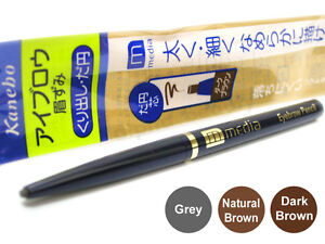 Kanebo-Japan-Media-Makeup-Eyebrow-Pencil-oval-tip