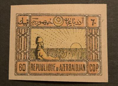 1919 Azerbaijan Imperf 60k Orange Black Yellow MLH Stamp