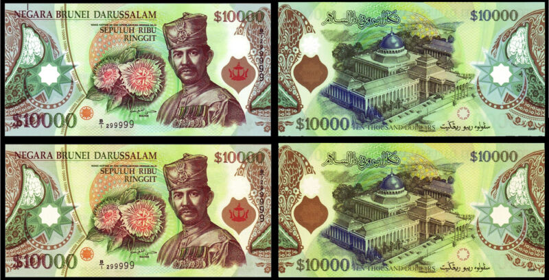 !COPY! 2 x BRUNEI 10000$ DOLLARS 2006 BANKNOTES !NOT REAL!