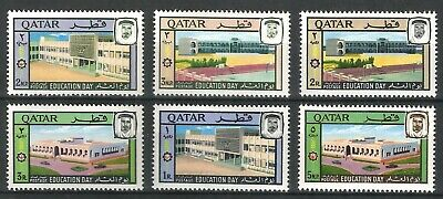 Qatar 1966 Education Day complete set in UM mint never hinged condition, SG: 169