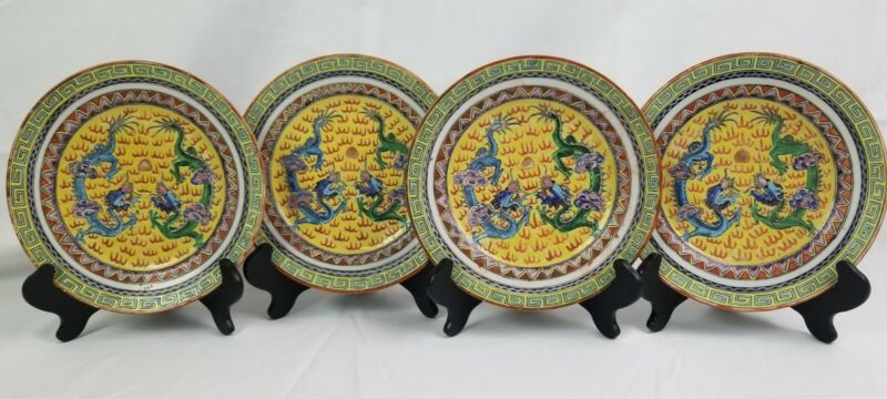 Vintage Chinese Hand Painted Dragon Plates 8""