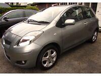 Silver Toyota Yaris TR VVT-I, 3 Door Hatchback, Petrol