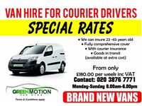 ***NEED A VAN FOR COURIER*** £180 INCLUDING COURIER INSURANCE***PLUS GOODS IN TRANSIT INSURANCE