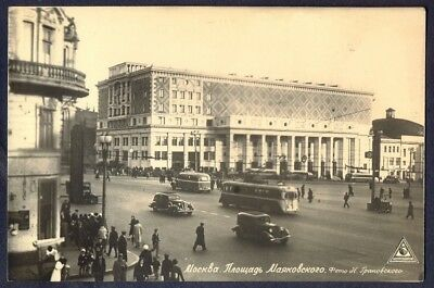 MOSCOW Street Scene (3). 1950s Real Photo Postcard. Free UK Postage. ref 472