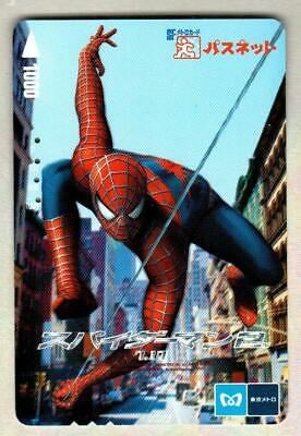 TOKYO METRO ( Japan ) Spider-Man 2 MARVEL 2004 Metro Card