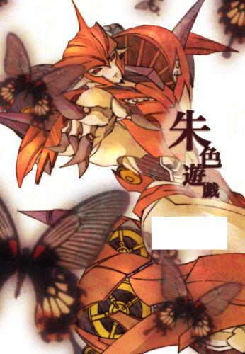 Transformers prime yaoi Doujinshi / syuiro yuugi / chou MM bekkan Aniki