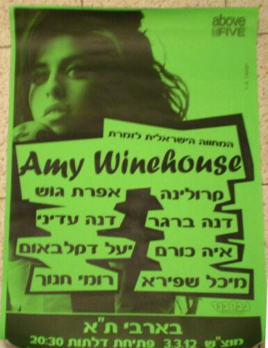 AMY WINEHOUSE > ISRAEL ISRAELI POSTER