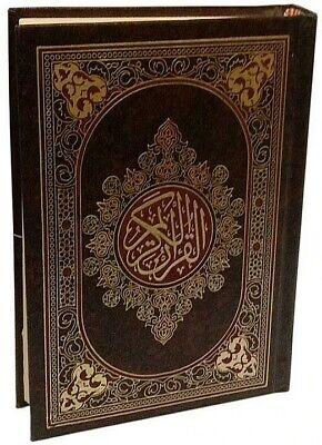 Small Arabic Mushaf Uthmani Script 13*17cm   Holy Quran Beautiful cover