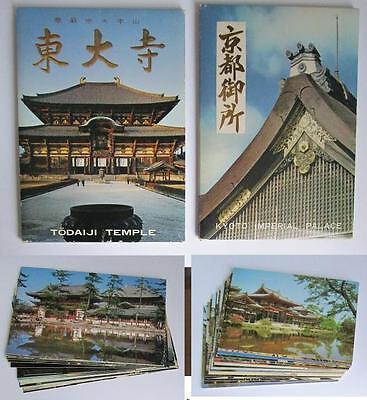 japan 29 a.k 13 todaiji tempel 16 kyoto imperial place