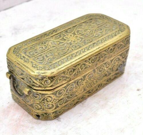Antique Asian Bronze or Brass Betel Nut Tobacco Box Vintage