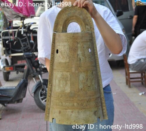 Rare Huge Old Chinese Ancient Dynasty Bronze Ware Musical instrument Chimes Bell