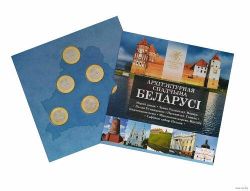 """Belarus 2 rubles set 2018, """"Architectural Heritage of Belarus"""""""