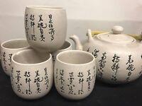 Chinese tea cups and tea pot