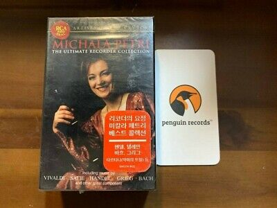 MICHALA PETRI - THE ULTIMATE RECORDER COLLECTION CASSETTE TAPE SEALED