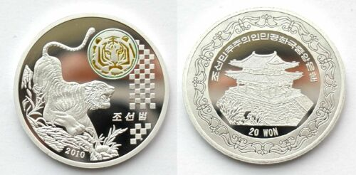 "L3133, Korea ""Tiger"" Commemorative Coin 20 Won, 2010"