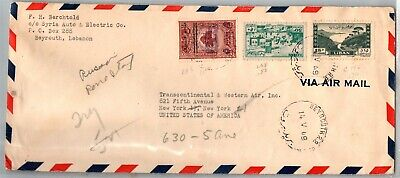 GP GOLDPATH: LEBANON COVER 1949 AIR MAIL _CV687_P12