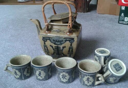 Antique Vintage Teapot Chinese Tea Pot and Cups Tea Set