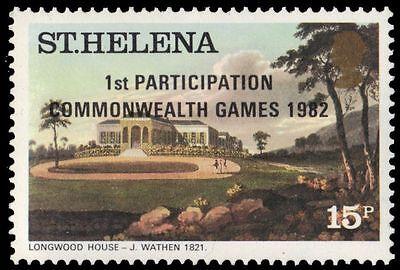 ST. HELENA 376 (SG401) - Brisbane Commonwealth Games (pa83565)