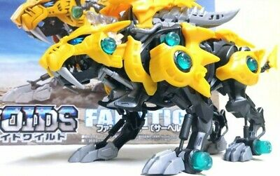 UK Tomy Zoids Stegosage ZW14 Action Figure Model Motorised Model Kit Vintage