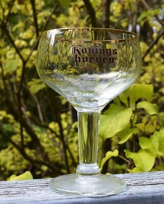 NEW  KONINGS HOEVEN TRAPPIST ALE GOBLET STYLE BEER GLASS