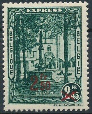 [3767] N° 292H * Le timbre. Superbe. Cote 20€