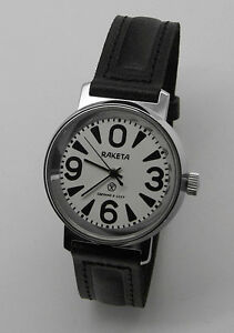 Russian vintage mechanical watch Raketa 0369 Big Zero