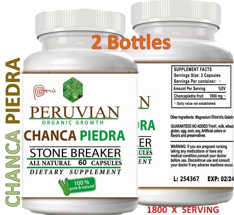 CHANCA PIEDRA Pure Stone Breaker 1800mg Urinary Tract Removes Impurities 120 cap