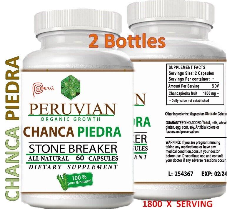 Chanca Piedra chancapiedra 1000mg 120 tab-cap Peruvian material Stone Breaker 2 10