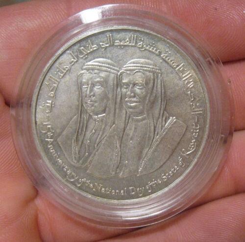 Kuwait - 1976 Large Silver 2 Dinars - Nice Coin!