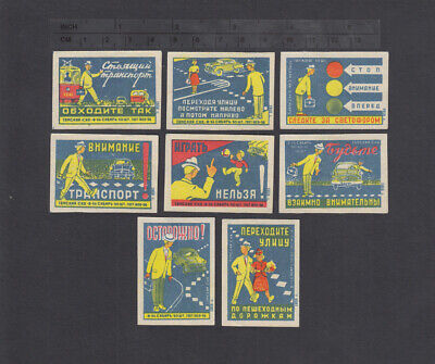 Series of Old Soviet Matchbox Labels  8x 16.