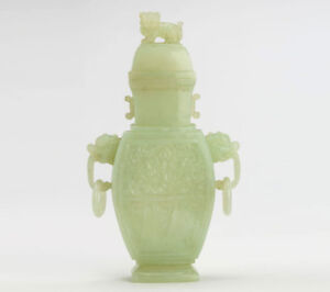 Beautiful Chinese Carved Jade Lidded Vase
