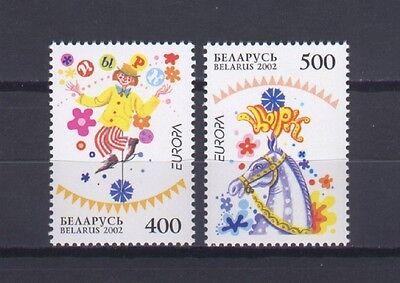 BELARUS, EUROPA CEPT 2002, CIRCUS, MNH