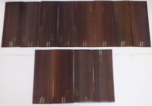 Lot 12 Pieces Brazilian Rosewood Rose Wood Guitar Builder Making Luthier Lumber