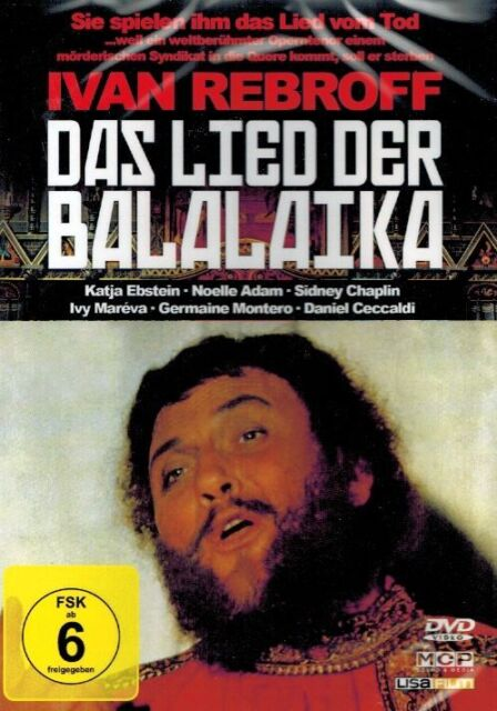 DVD NEU/OVP - Das Lied der Balalaika - Ivan Rebroff & Katja Ebstein