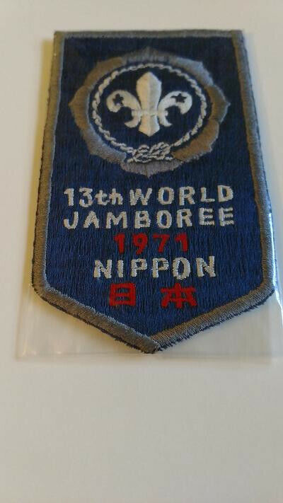 BSA, 13th World Jamboree, 1971 Nippon