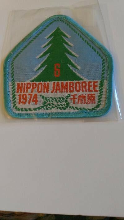 BSA, 6th Nippon Jamboree 1974