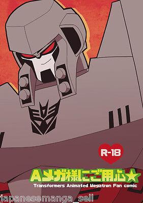 Doujinshi Transformers yaoi A mega sama ni goyoujin (Circle Kei) (B5 16 pages)