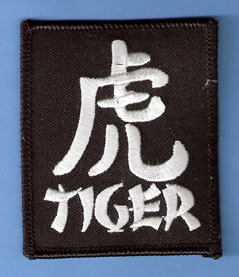 CHINESE NEW YEAR CALENDAR YEAR OF TIGER IRON ON PATCH