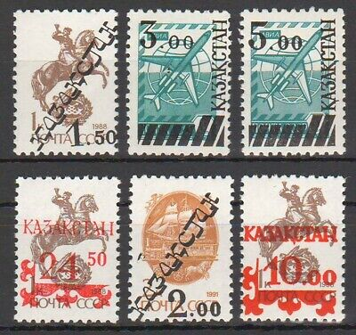 1992 1993 Kazakhstan Surcharge on stamp of USSR MNH