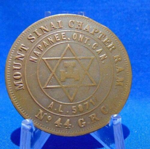 Napanee Ontario Canada Masonic Chapter Penny Token Mount Sinai Chapter
